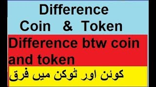 Coin vs token|Difference Between coin and token in Cryptocurrency |what is coin and token