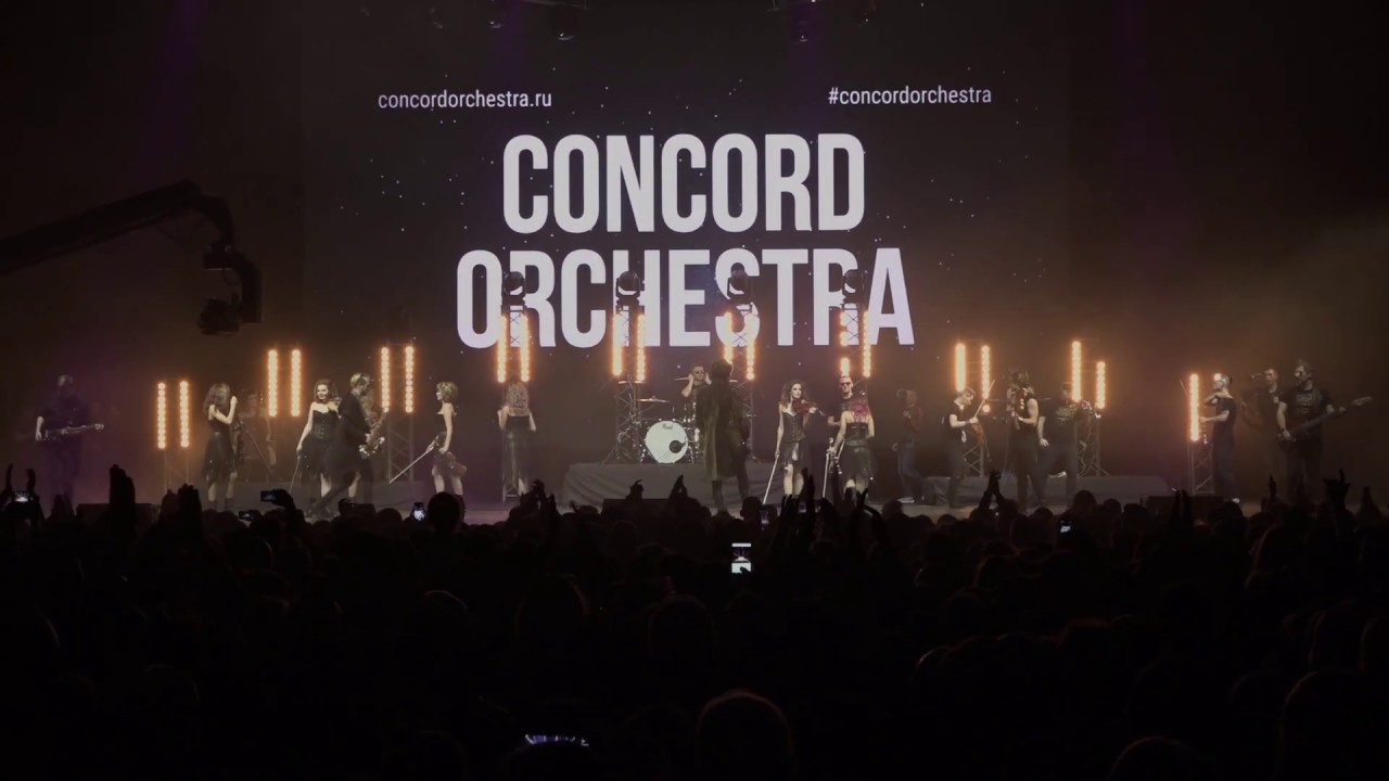 CONCORD ORCHESTRA - I love rock 'n'roll -