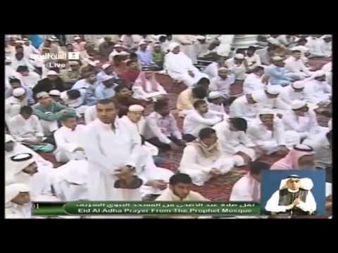 Hajj 2012 Eid ul Adha Khutbah Medinah