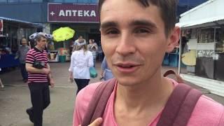 сенной рынок Краснодар июнь 2017 , Переезд в Краснодар