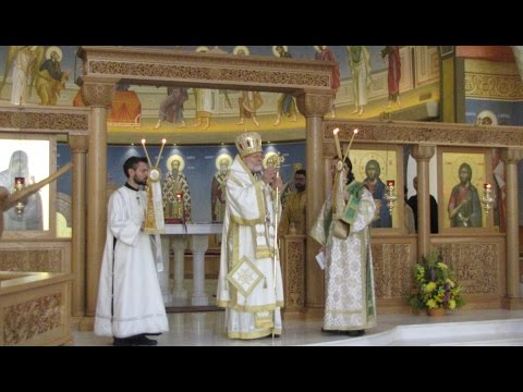 Divine Liturgy With Metropolitan Joseph At St. George Orthodox Christian Church, Fishers, IN