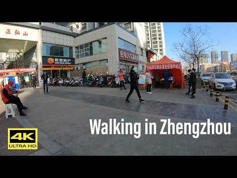 (4K)Walking streets of Zhengzhou to see the situation of work resumption. Road Trip 2020! 實拍河南鄭州復工情況