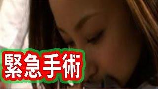 【衝撃】木口亜矢、病気を告白、緊急手術で身体に酷い手術跡が・・・チ...