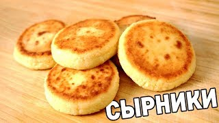 SYRNIKI - EASY AND FAST BREAKFAST