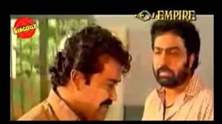 Chenkol Malayalam Comedy Scene Super Dialogue | Mohanlal | Malayalam Comedy Movies