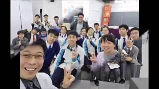 Publication Date: 2019-03-09 | Video Title: 無人機課程 ‧ 體驗 ‧ 交流@迦密愛禮信中學 (Drone