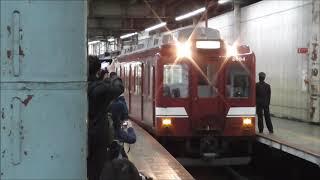 2020 03 07 近鉄2680系鮮魚列車大阪上本町発車