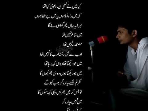 Disclaimer by YASIR TAJ