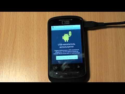 Инструкция по установке Android 2.3.7