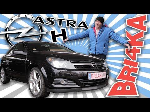 OPEL ASTRA H(GTC)| BRI4KA.COM