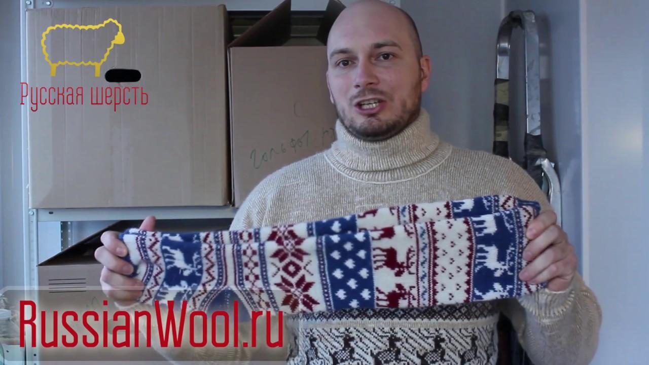 Купить шерстяную ткань в москве недорого!. Компания «ультра ткань» предлагает купить ткань из шерсти отличного качества. Любой опт, разумные цены!