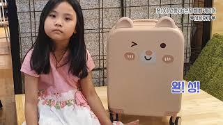 믹시 16인치 삐삐 어린이 유아동 아동용 예쁜 소형 캐…
