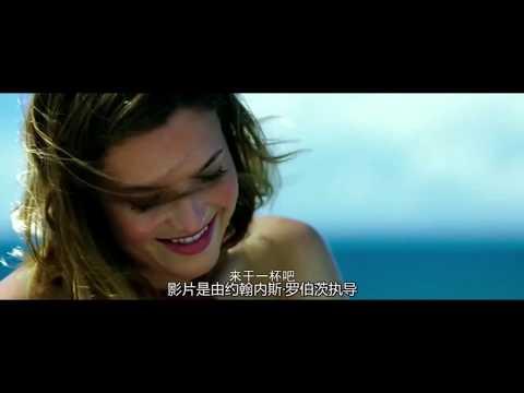 【半夜讲电影】几分钟看完美国冒险电影《鲨海》