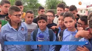 سيناريو بوعنداس يخيف أولياء تلاميذ متوسطة الكواكبي بأولاد رحمون في قسنطينة