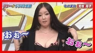 関連記事 https://vipper-trendy.net/monomane-genzai/?utm_source=yout...
