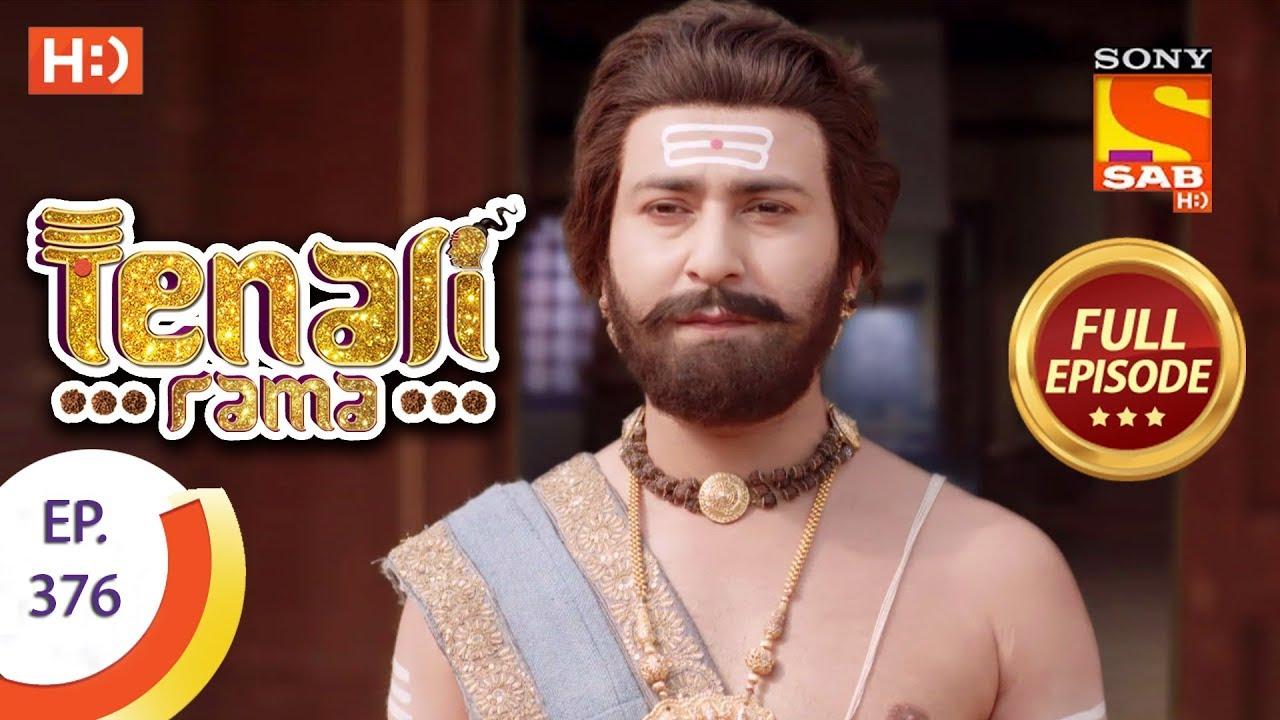 Tenali Rama - Ep 376 - Full Episode - 11th December, 2018