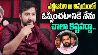 Director Bobby about Jr.NTR | Director Bobby Latest Interview | Venky mama | Jr.Ntr | Friday poster