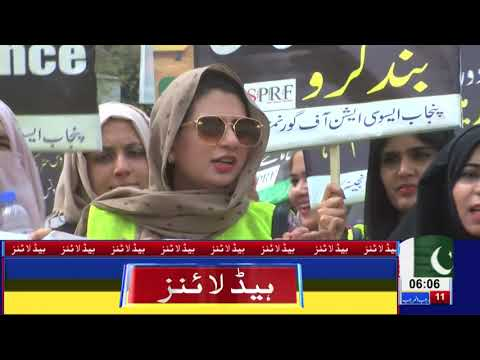 06 AM Headlines Lahore News HD – 19th March 2019
