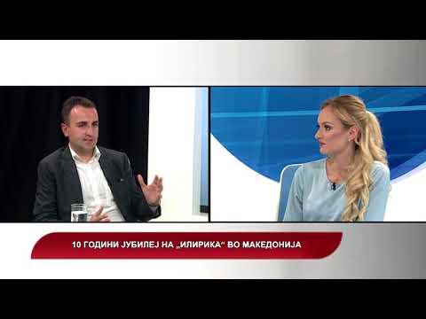 """Македонија Денес - 10 години јубилеј на """"Илирика"""" во Македонија"""
