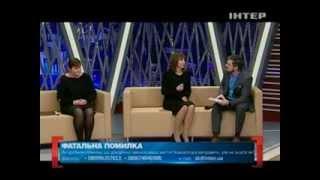 Петля любви.  Касается Каждого, эфир от 30.10.2013