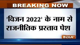 Rajnath Singh presents 'Vision 2022' during BJP Executive Meet