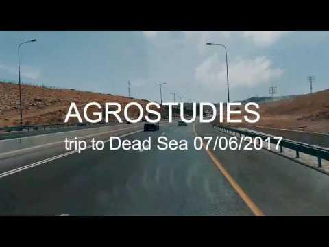 Agrostudies Trip To Dead Sea 07/06/2017