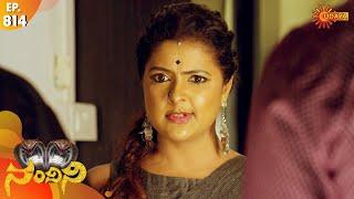 Nandini - Episode 814   7th Dec19   Udaya TV Serial   Kannada Serial