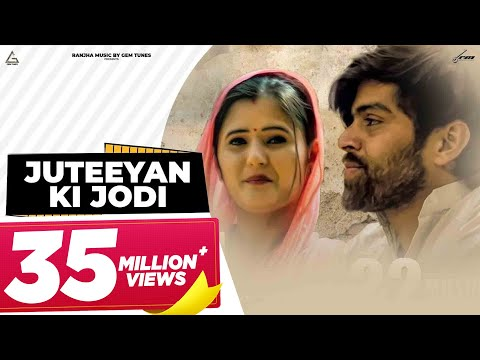 JUTEEYAN KI JODI || MASOOM SHARMA || ANJALI RAGHAV || New Haryanvi Song Ranjah Music 2019