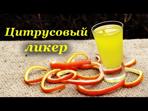 Алкогольный Напиток  Лучше Хеннесси. Секретный Секрет как сделать. // Олег Карп