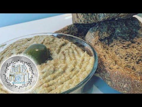 Taramosalata Recipe (Greek Fish Roe Dip).Me To Mati #passionfood