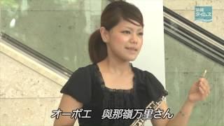 若手クラシック奏者による第19回おきでんシュガーホール新人演奏会(...