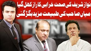 On The Front with Kamran Shahid | 22 October 2019 | Dunya News
