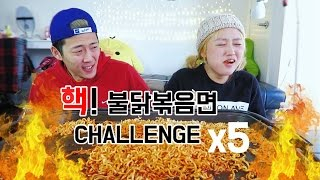 NUCLEAR Fire Super Spicy Noodles Challenge Mukbang! x5 Bags