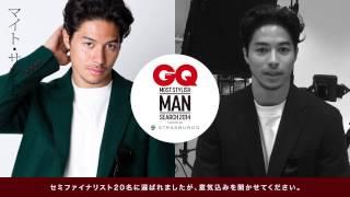 GQ MSMS エントリーNo.001 サントス・マイト アデミールサントス 検索動画 22