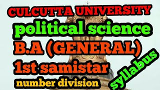 political science general 1st semester syllabusAugust 20, 2018