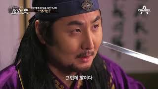최충헌에게 충성을 다한 노비 만적, 그 댓가는 죽음?! thumbnail