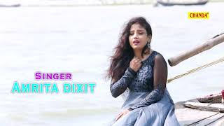 Tum Pe Kiya Bharosa Toda Sathi Re best Bhojpuri Bewafai song full HD