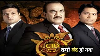 CID Kyu Band Hua | कब आएगा CID शो का सीजन 2 | why cid off air | serial review Hindi