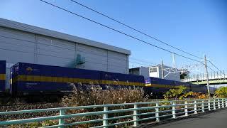 2019/12/14 JR貨物 昼時の鷲津カーブから遅れ2059レ含む3本