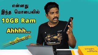 இந்தியாவின் முதல் 10 GB Ram கொண்ட Oneplus 6T Mclaren Edition in Tamil