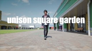 UNISON SQUARE GARDEN 8th Single「桜のあと(all quartets lead to the...