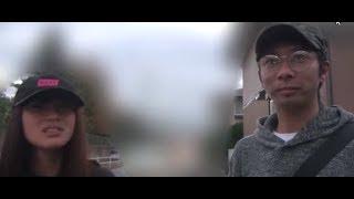 """【衝撃】いしだ壱成19歳の美女と""""一つ屋根の下""""を直撃 いしだ壱成 検索動画 10"""