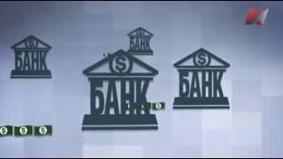 В Катасонов Док. Фильм Кабала. Деньги Из Воздуха.