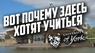 Обзор университета в Англии/Обучение за рубежом/Поступление на бакалавриат