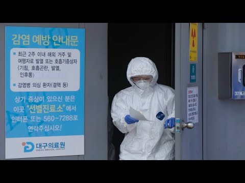 South Korea Now Has The Most Coronavirus Cases After China