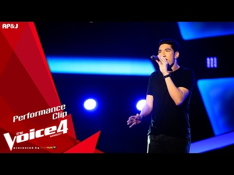 The Voice Thailand - ต้น อาดาวาน  - The Man Who Can't Be Moved - 27 Sep 2015