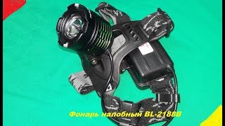 Ліхтарик Bailong Police BL-2188B