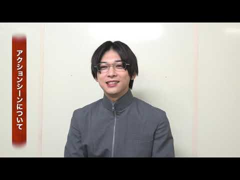 福士蒼汰&吉沢亮、アクションでの苦労とは?映画『BLEACH』バトルシーンメイキング映像一挙大公開!