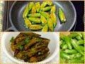 Bharwan Bhindi   Bhinda Ravaiya   Stuffed Okra Recipe   Bhavna's Kitchen