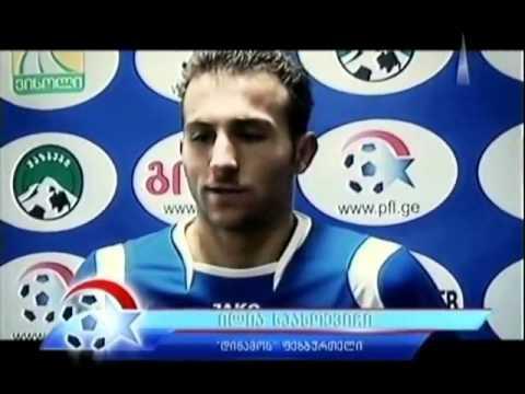 ILIJA SPASOJEVIC - FC Dinamo Tbilisi 2007-2009 [highlights]